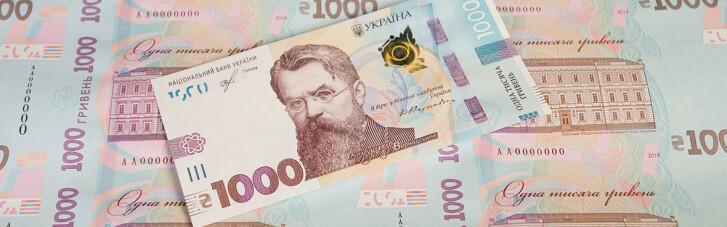 Премии до 250 тыс. грн: в НКРЭКУ решили наградить себя за интеллектуальный труд