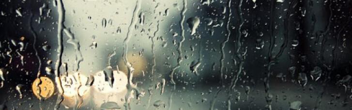 Тепло, но дожди на западе: прогноз погоды на воскресенье (КАРТА)