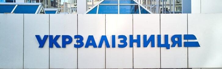 """Залізнична аварія на Дніпропетровщині: в """"УЗ"""" назвали офіційну причину"""