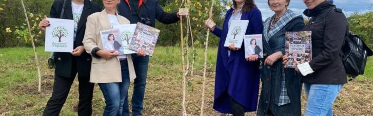 """""""Greening of the Planet"""" планирует объединить миллион украинцев вокруг высадки деревьев"""