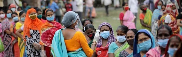 Кордони Індії знову відкриті для іноземних туристів