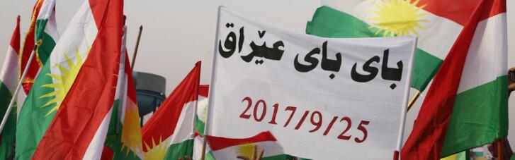 Никому не нужная держава. Кто первым объявит войну независимому Курдистану