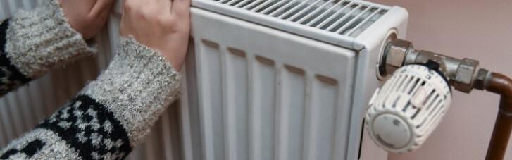 Без предела. Как Гончарук заставит украинцев платить за тепло по-европейски