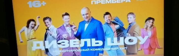 """""""Дизель шоу"""" теперь не только украинское. В феврале программа дебютирует на российском ТВ, - СМИ"""
