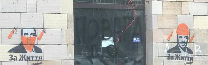 """Вместо стертых """"икон Майдана"""" появился портрет одного из политиков (ФОТО)"""