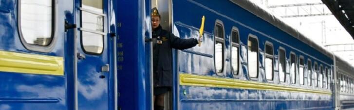 """""""Укрзалізниця"""" пустила додаткові потяги до 8 березня: опубліковано розклад"""