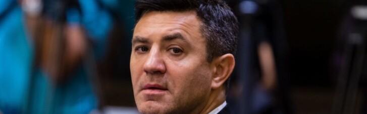 Порушень не було: Тищенко прокоментував вечірку на честь дружини