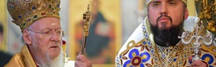 Варфоломей и Епифаний возглавят праздничную литургию в Софийском соборе
