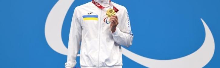 Зеленський присвоїв звання Героя України плавцю Кріпаку, який прославив країну на Паралімпіаді в Токіо