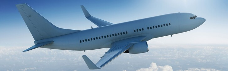 Мінінфраструктури хоче виділити з бюджету пів мільярда гривень на авіагалузь