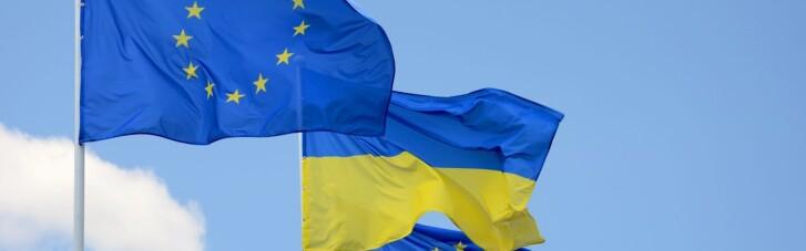 В Європарламенті сказали, яку з реформ в Україні вважають найуспішнішою