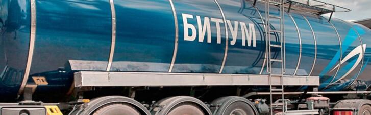 Російський бітум на українські дороги. Як Зеленський допомагає Медведчуку заробити