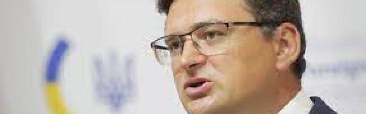 Кулеба візьме участь у засідання Ради ЄС щодо агресії Росії