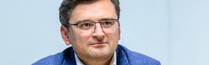"""Президент Словаччини братиме участь у саміті """"Кримської платформи"""", — Кулеба"""