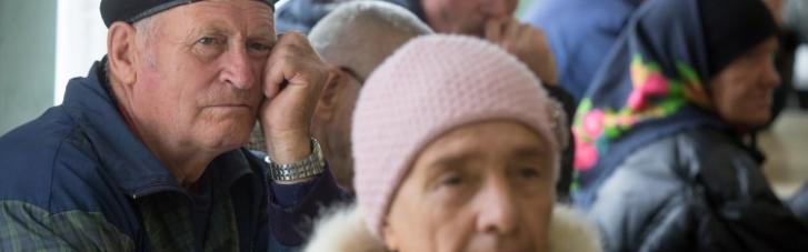 Держстат оголосив дані про середню тривалість життя в Україні