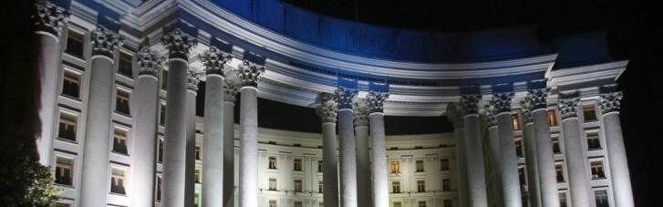 Нападение на сотрудника украинского консульства в РФ: МИД требует наказать виновного