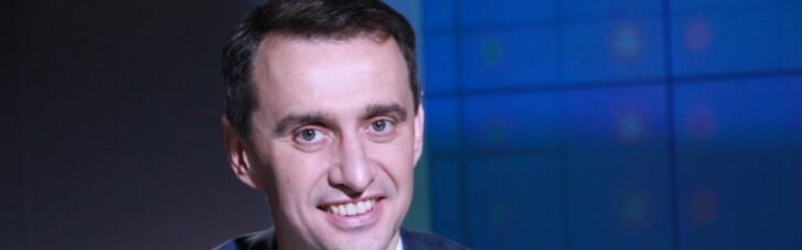 """Ляшко розповів, коли в Україні можуть запустити """"COVID-паспорти"""""""