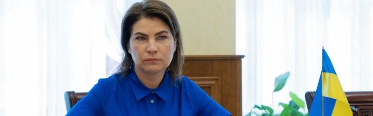 Україна направить до Гааги ще одну скаргу на Росію по Криму