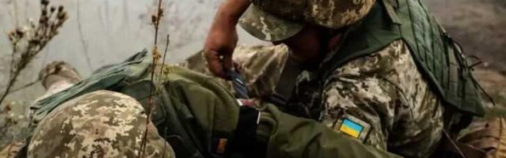 В зоне ООС в результате обстрела боевиков погиб украинский военный