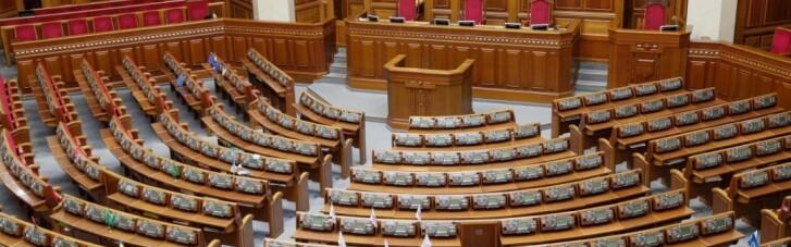 В Верховную Раду могут пройти четыре партии, - опрос Разумкова