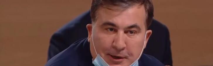 """В """"Слуге народа"""" жестко раскритиковали деятельность """"офиса Саакашвили"""""""