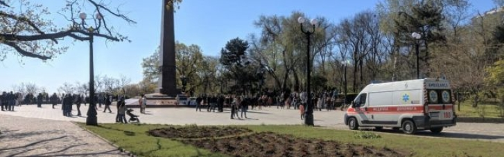 Сутички та затримання: як проходять акції до 9 травня в Одесі (ФОТО, ВІДЕО)