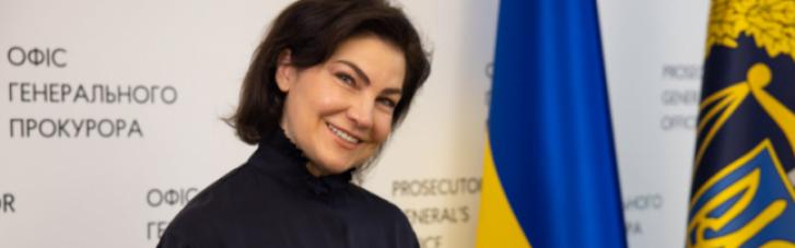Венедіктова розповіла деталі щодо інших справ проти Медведчука