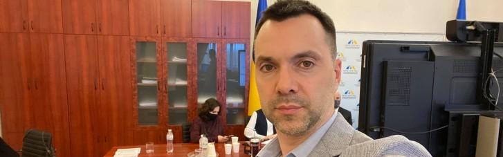 """Арестович знайшов місце для установки однієї системи ПРО """"Залізний купол"""""""