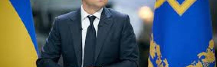 Зеленський хоче, щоб депутати і чиновники декларували операції з валютою