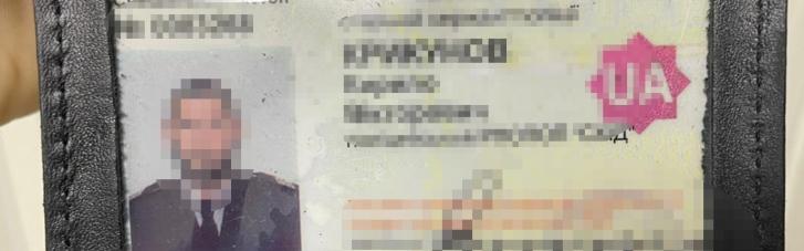 """СБУ ліквідувала угруповання, яке обкладало """"даниною"""" бізнесменів на Харківщині (ФОТО, ВІДЕО)"""