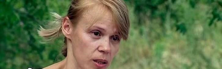 """""""Розп'ятий хлопчик в трусиках"""": героїня сюжету поскаржилася на приниження в РФ"""