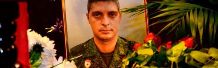 Похороны Гиви: как зарывали изувеченный труп террориста (ФОТО)