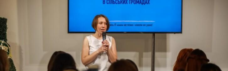 """Лилия Марачканец (""""Астарта""""): дети-программисты и опытные пользователи IT в селах (ВИДЕО)"""