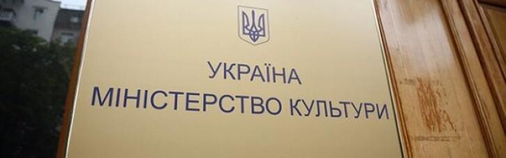 В Минкульте хотят увеличить долю украинских фильмов в прокате