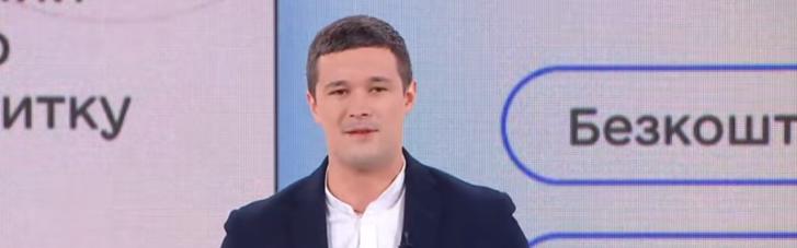 """До кінця року всі українці матимуть змогу """"носити"""" довідку про прописку в смартфоні, — Федоров"""
