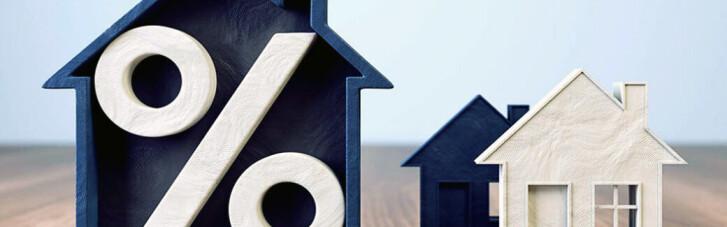 Заветная квартира. Что такое ипотека и как ее выплачивать