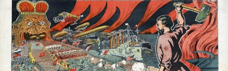"""""""Сифіліс руського шовінізму"""". Як Винниченко з більшовика перетворився на """"ворога працюючих мас"""""""