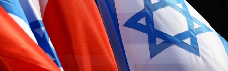 Израиль возмущен польским законом о реституции довоенного имущества: отзывает дипломата