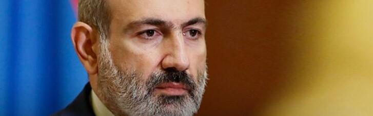 Прем'єр Вірменії Пашинян оголосив про свою відставку