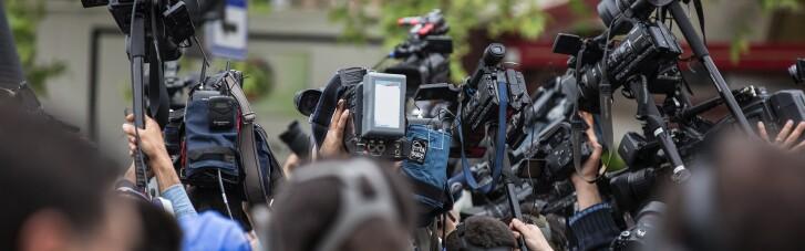 """""""Били, кусали, ламали пальці"""": у лютому внаслідок нападів постраждали п'ятеро журналістів"""
