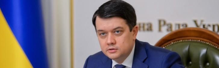 """Разумков виключив відставку Шмигаля, але до міністрів """"є питання"""""""