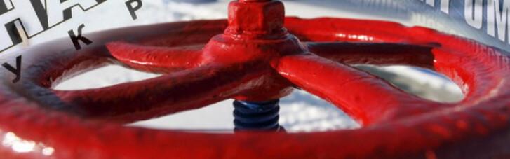 """Доходам - труба. О чем """"Нафтогаз"""" окончательно договорился с """"Газпромом"""""""