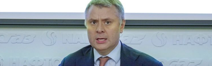 """Вітренко заробив за півроку в """"Нафтогазі"""" 285,6 млн грн"""