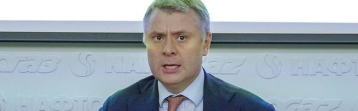"""Витренко заработал за полгода в """"Нафтогазе"""" 285,6 млн грн"""
