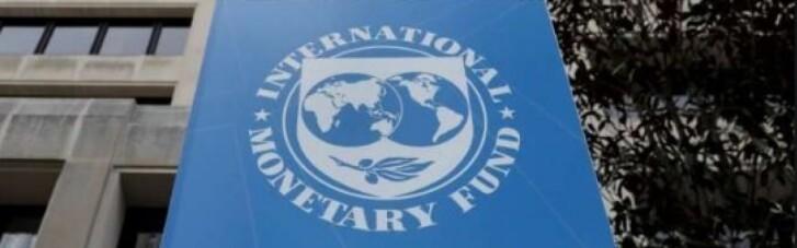 МВФ улучшил прогноз по росту экономики, но не для всех
