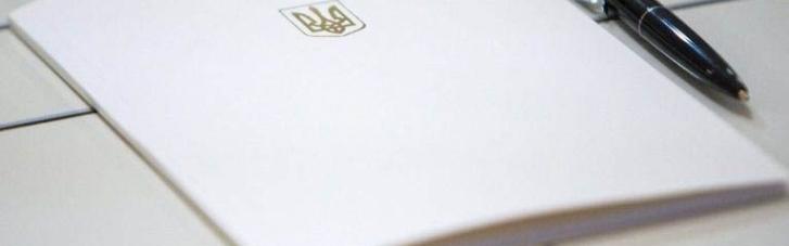 В Україні почало діяти заочне засудження