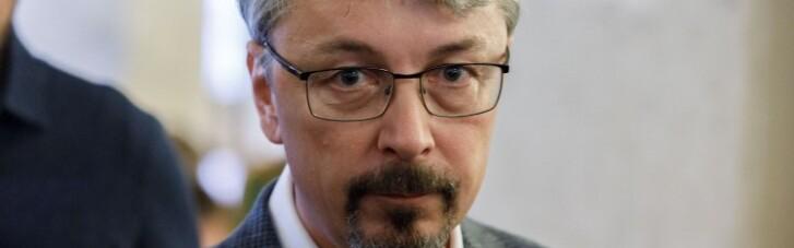 """""""Это начало новой эры"""": министр культуры поддержал санкции против Медведчука"""