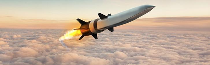 У США пройшли успішні випробування надзвукової ракети