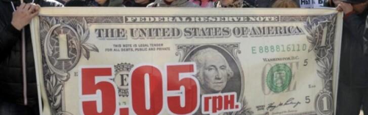 """Чи є життя після провалу закону україни """"все по 5"""""""