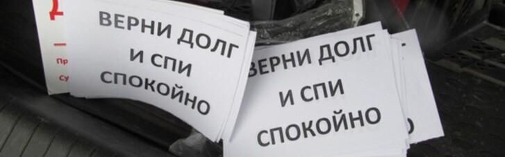 """Зеленский подписал """"коллекторский"""" закон"""